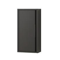Pensile Loto grigio 1 anta L 35 x H 70 x P 18 cm