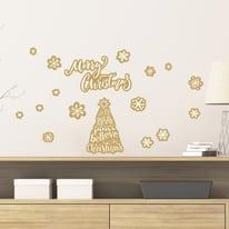 Sticker Xmas Albero di Natale