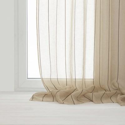 Tenda Fluolin grigio 145 x 280 cm