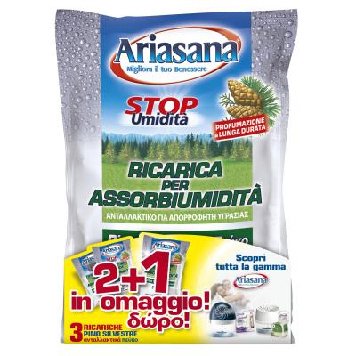Ricarica sali assorbiumidità Ariasana 3 x 450g profumo pino